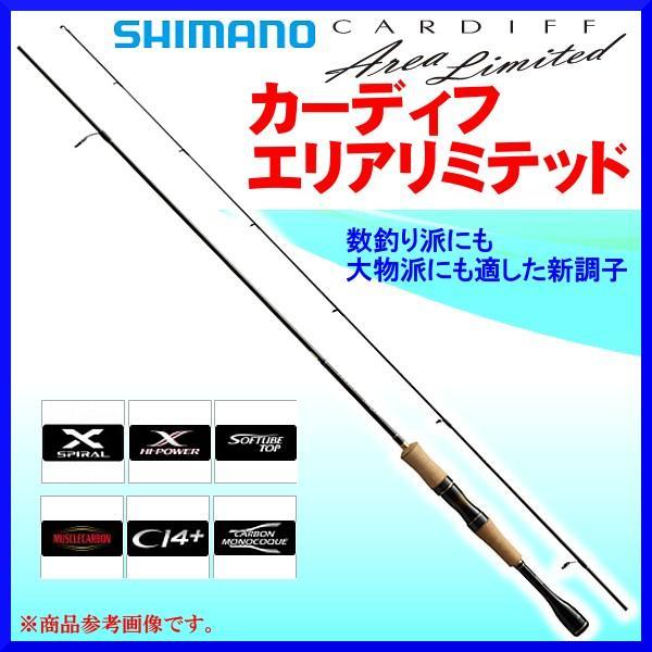 ( 12月末 生産予定 R1.11 )  ( 一部送料無料 )  N シマノ  カーディフ エリアリミテッド  S62UL-F  トラウト竿  *6 !