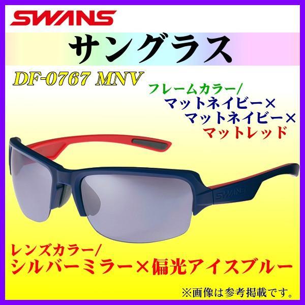 SWANS  スワンズ  サングラス  DF-0767 MNV  フレーム/マット紺×マット紺×マット赤  レンズ/シルバーミラー×偏光アイスブルー *6