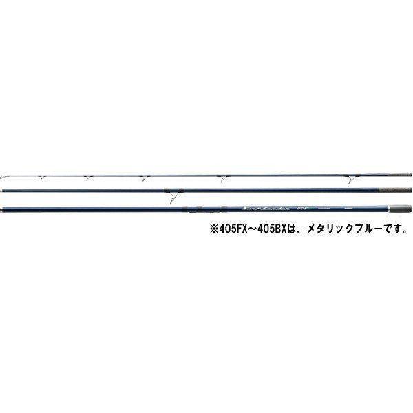 シマノ サーフランダー 405CX 【 保証書付き 】 【大型商品1/代引不可】 〔仕舞寸法143cm〕