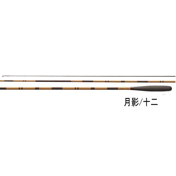 ≪新商品!≫ シマノ 月影 9尺 【保証書付き】〔仕舞寸法 97.5cm〕
