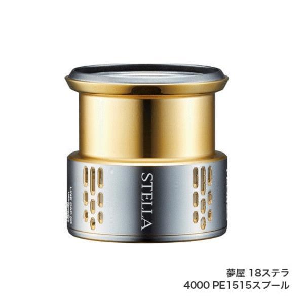 NIB Mercury 25 HP Chrome Hole Ring Kit Piston Std 39-827491A12 7491
