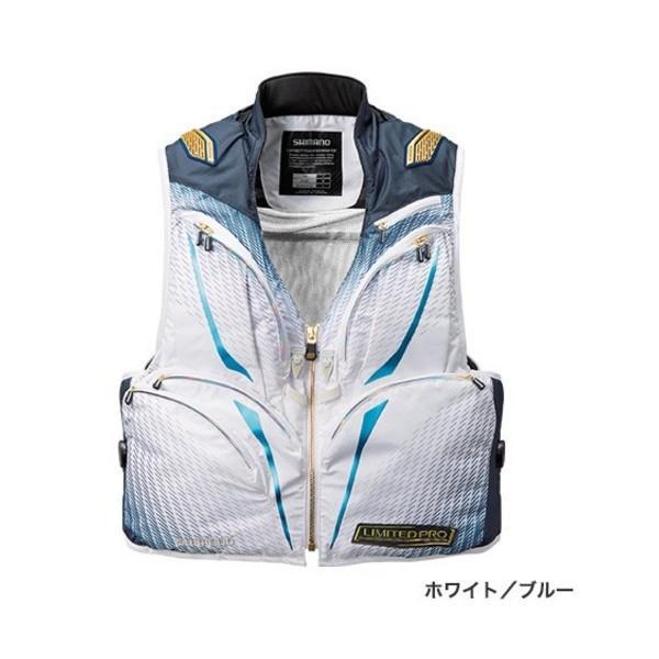 ≪'19年3月新商品!≫ シマノ 2WAYベスト・リミテッド プロ VE-011S ホワイト/ブルー XLサイズ