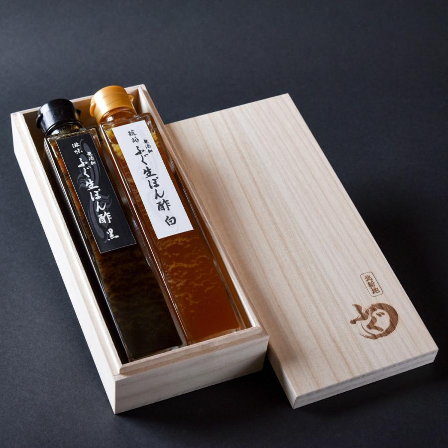 ふぐ生ポン酢 白 「琥珀」 黒 「滋味」 2本セット 手作り 無添加 ギフト お取り寄せ グルメ ポン酢 冷蔵 すだち ゆこう|fugumaru|06