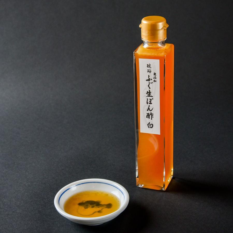 ふぐ 生ポン酢 黒 【滋味】手作り 無添加 ギフト お取り寄せ グルメ ポン酢 冷蔵 すだち ゆこう fugumaru 06