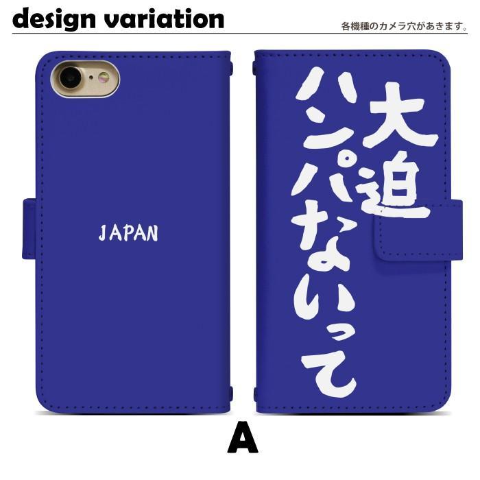 スマホケース 手帳型 全機種対応 iPhone12 mini iPhone11 Pro ProMax iPhoneXS iPhoneSE 2 iPhoneXR iPhone8 xperia arrows galaxy google Pixel5  di548 fuji-shop 02