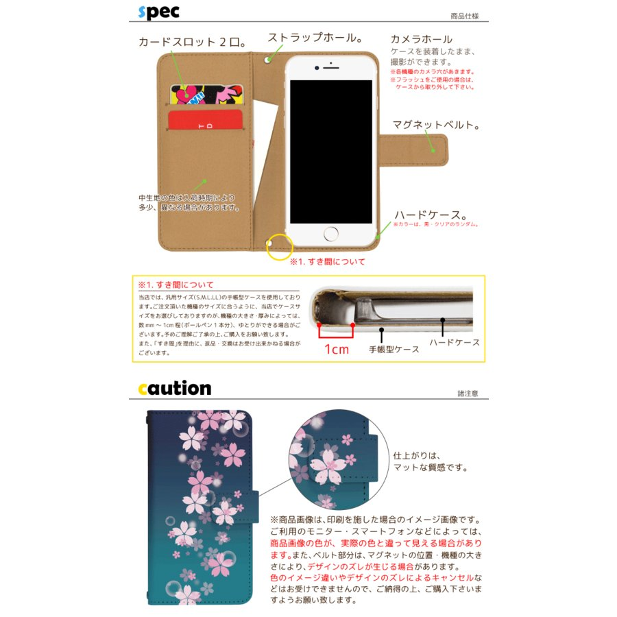 スマホケース 手帳型 全機種対応 iPhone12 mini iPhone11 Pro ProMax iPhoneXS iPhoneSE 2 iPhoneXR iPhone8 xperia arrows galaxy google Pixel5  di548 fuji-shop 04