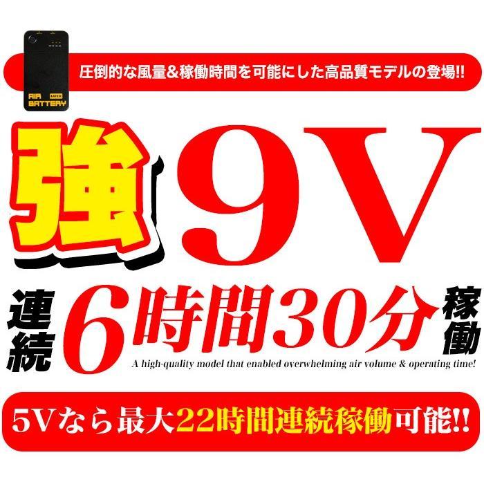 バッテリー 空調作業服 大容量 作業服用 空調バッテリー ハイパワー リチウムポリマーバッテリー 16000mAh USB 3.0 Type C fJ4955 ★t fuji-shop 02