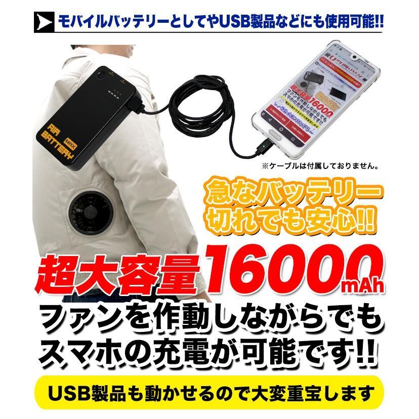 バッテリー 空調作業服 大容量 作業服用 空調バッテリー ハイパワー リチウムポリマーバッテリー 16000mAh USB 3.0 Type C fJ4955 ★t fuji-shop 03