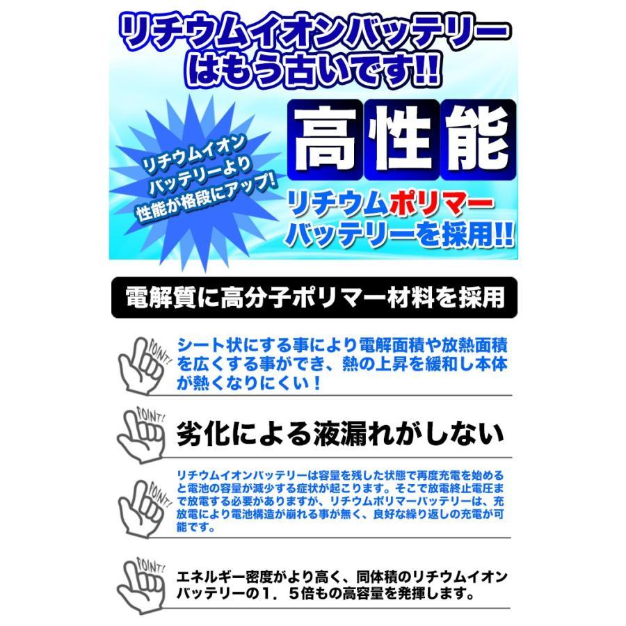 バッテリー 空調作業服 大容量 作業服用 空調バッテリー ハイパワー リチウムポリマーバッテリー 16000mAh USB 3.0 Type C fJ4955 ★t fuji-shop 04