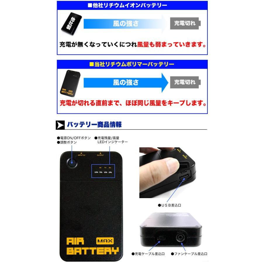 バッテリー 空調作業服 大容量 作業服用 空調バッテリー ハイパワー リチウムポリマーバッテリー 16000mAh USB 3.0 Type C fJ4955 ★t fuji-shop 05