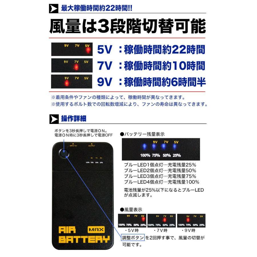 バッテリー 空調作業服 大容量 作業服用 空調バッテリー ハイパワー リチウムポリマーバッテリー 16000mAh USB 3.0 Type C fJ4955 ★t fuji-shop 06