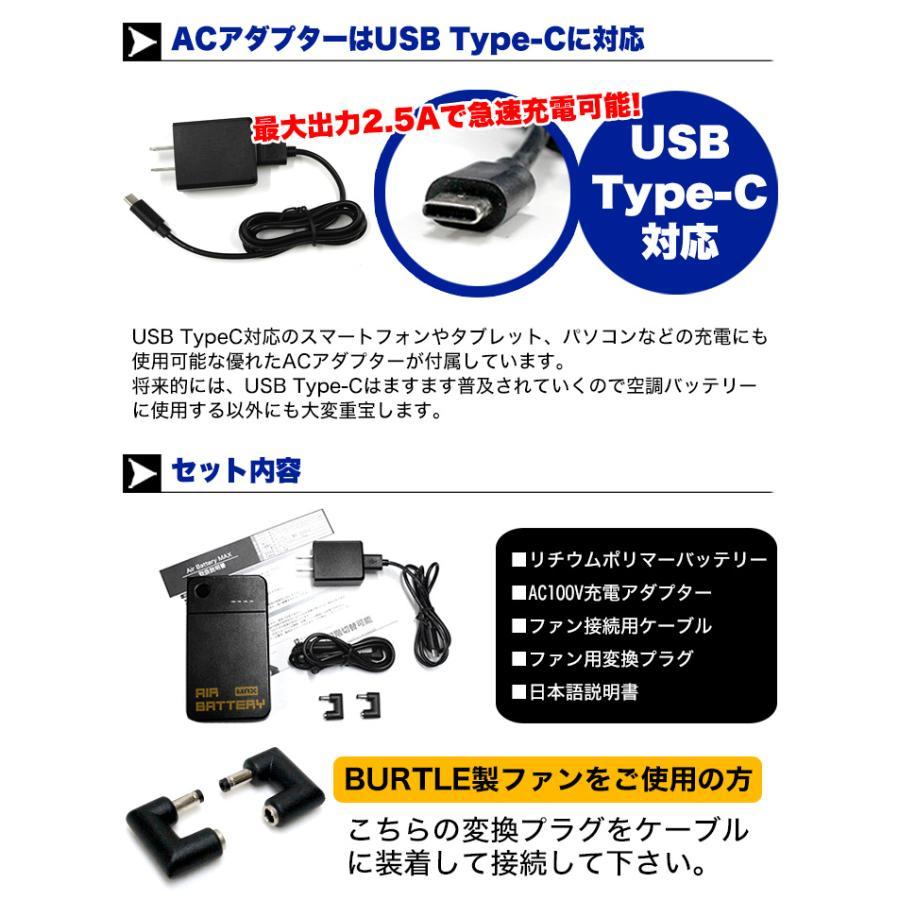 バッテリー 空調作業服 大容量 作業服用 空調バッテリー ハイパワー リチウムポリマーバッテリー 16000mAh USB 3.0 Type C fJ4955 ★t fuji-shop 07