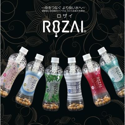 ロザイボトル ROZAI BOTTLE|fuji-supple