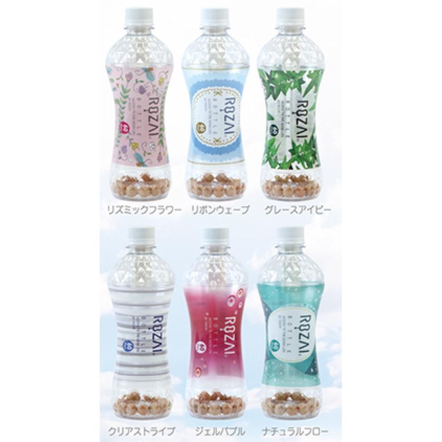 ロザイボトル ROZAI BOTTLE|fuji-supple|02