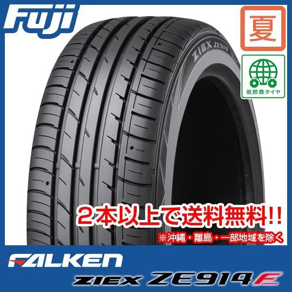 FALKEN ZE914F ファルケン ZE914F 205/55R16 94W XL タイヤ単品1本価格 【期間限定特価】【全品お取り寄せ対応】