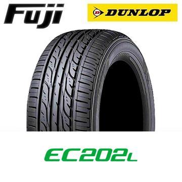 4本セット DUNLOP 送料0円 ダンロップ EC202L 75V 55R15 165 出荷 期間限定特価