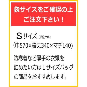 クリーニング 宅配  詰め放題 7点まで Sサイズ集荷バッグ しみ抜き 衣替え 関東〜九州 送料無料|fujicleaning|02