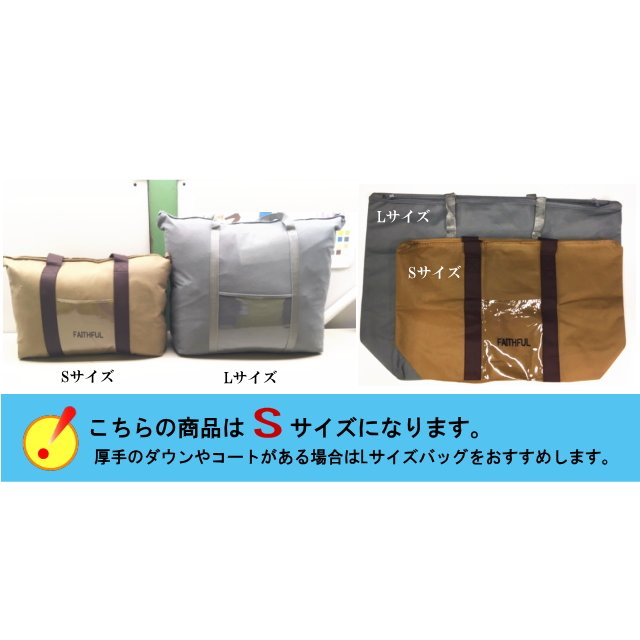 クリーニング 宅配  詰め放題 7点まで Sサイズ集荷バッグ しみ抜き 衣替え 関東〜九州 送料無料|fujicleaning|04