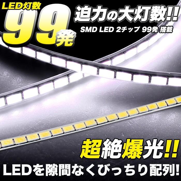 LEDテープ 休み 迫力の大灯数 超爆光 SMD 99発 車 用 60cm 搭載 2チップ ラインテープ LEDテープライト 正面発光 12V テープ型 市販
