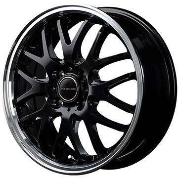 155/65R14 14インチ MID ヴァーテックワン エグゼ10 4.50-14 UNIGRIP ユニグリップ ロードマイレージ(限定) サマータイヤ ホイールセット