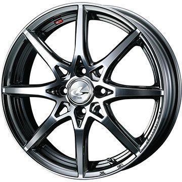 165/55R15 15インチ WEDS レオニス SV 4.5J 4.50-15 DUNLOP ルマン V(ファイブ) サマータイヤ ホイール4本セット