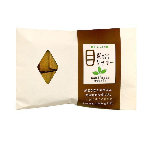 [販売終了]目薬の木クッキー fujigreen