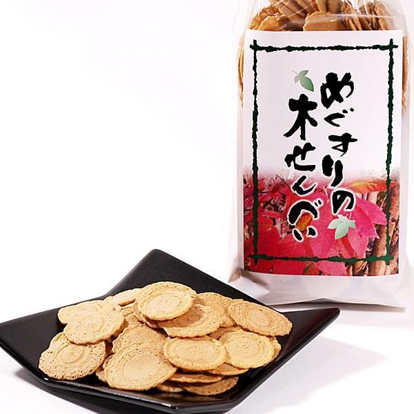 [販売終了]メグスリノキお菓子 めぐすりの木せんべい(大)|fujigreen|02