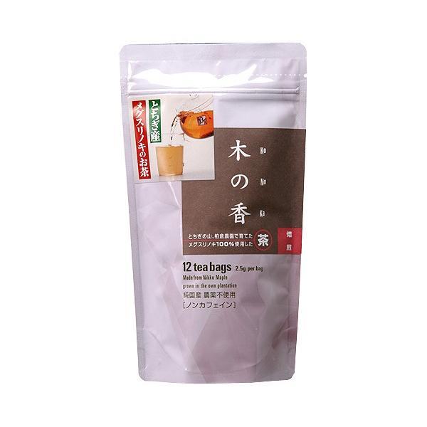 メグスリノキ茶 木の香(焙煎)|fujigreen