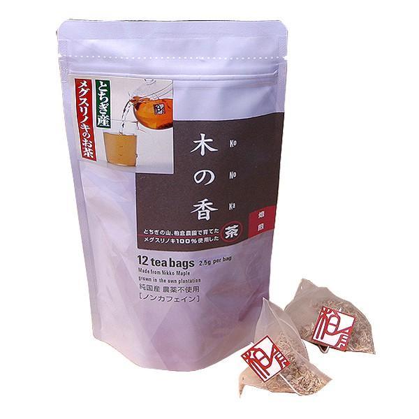 メグスリノキ茶 木の香(焙煎)|fujigreen|02