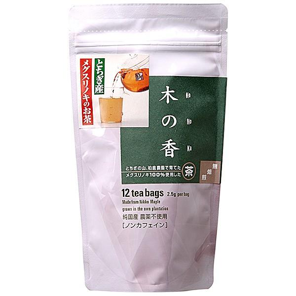 メグスリノキ茶 木の香(無焙煎) fujigreen