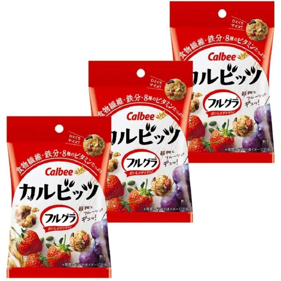 カルビー カルビッツフルグラ 26g ×3袋|fujiki-mall|05