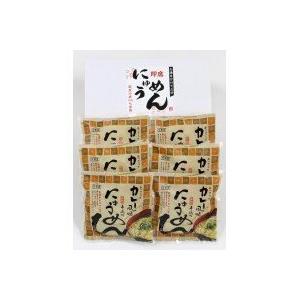 カレー風味 即席手延べにゅうめん (65g×6袋)×8箱 0318187