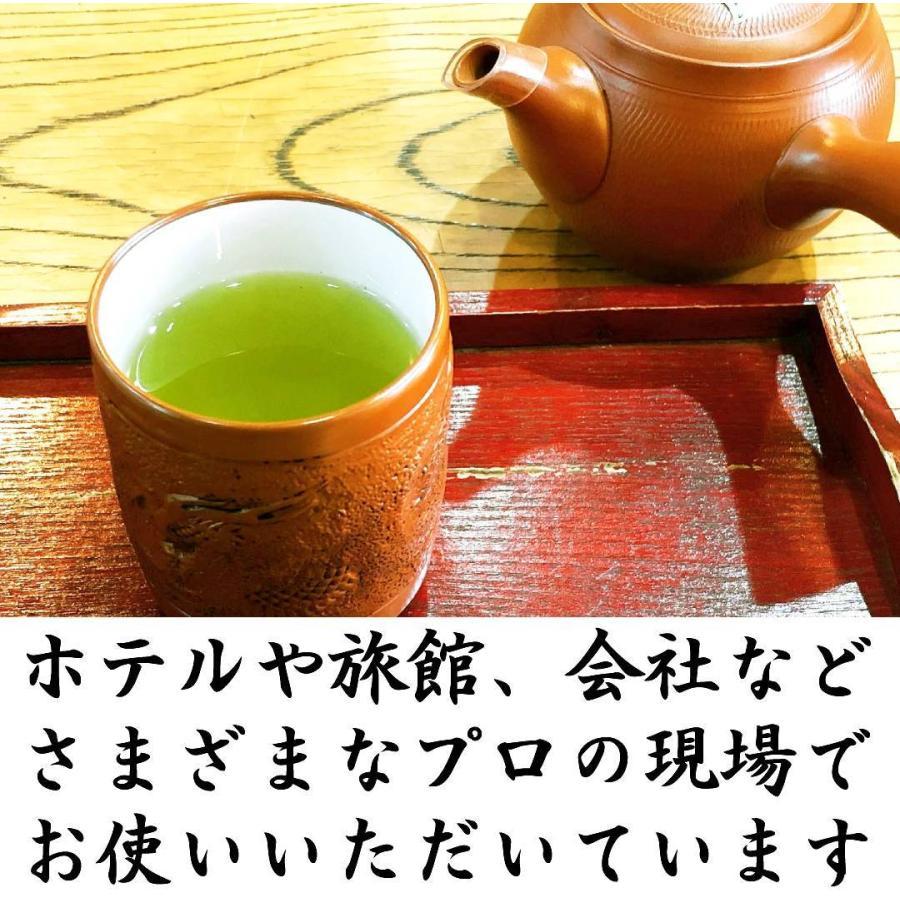 2021秋摘み番茶 血糖値を下げるポリサッカライド 健康志向のうまい番茶 ドドンと1kg 鮮度良し 真空保存 低カフェイン うがい番茶 静岡産 fujikubotaen 04
