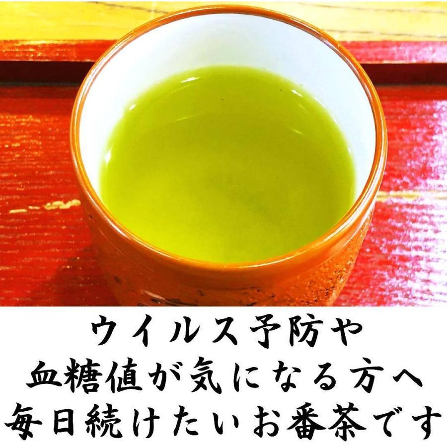 2021秋摘み番茶 血糖値を下げるポリサッカライド 健康志向のうまい番茶 ドドンと1kg 鮮度良し 真空保存 低カフェイン うがい番茶 静岡産 fujikubotaen 05