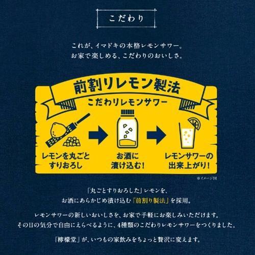 【限定 手ぬぐい付き】コカ・コーラ謹製 檸檬堂 鬼レモン 350ml缶×24本[1ケース] レモンサワー 缶チューハイ アルコール度9% *2ケース迄、1個口で発送 fujimatsu-store 03