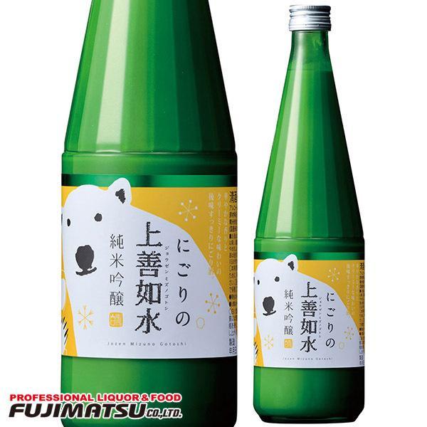 白瀧酒造 にごり酒の上善如水 純米吟醸 720ml ※12本まで1個口で発送可能|fujimatsu-store
