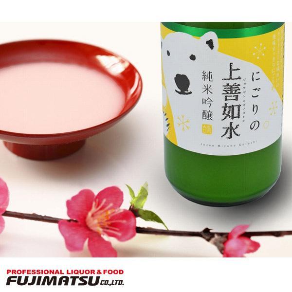 白瀧酒造 にごり酒の上善如水 純米吟醸 720ml ※12本まで1個口で発送可能|fujimatsu-store|03
