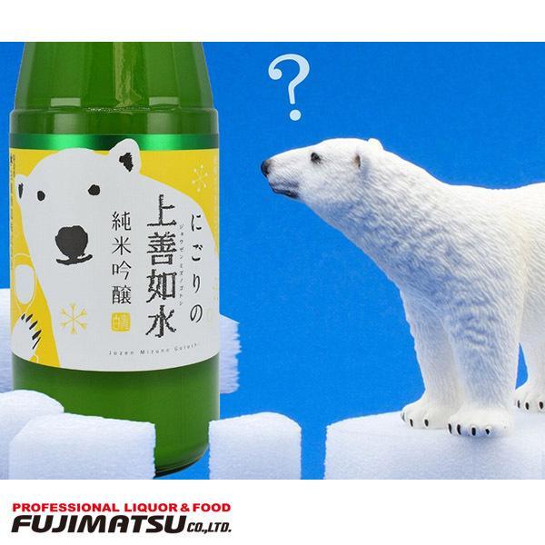 白瀧酒造 にごり酒の上善如水 純米吟醸 720ml ※12本まで1個口で発送可能|fujimatsu-store|04