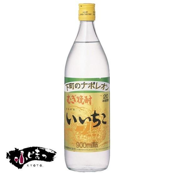三和酒類 いいちこ 麦 20度 900ml fujimatsu-store