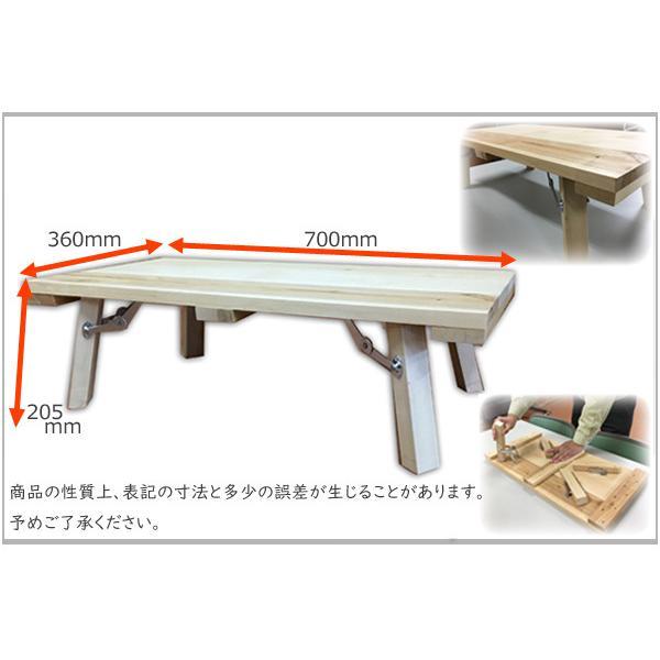 折りたたみ木製ローテーブル|fujimokunetshop|02