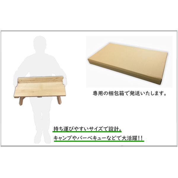 折りたたみ木製ローテーブル|fujimokunetshop|03