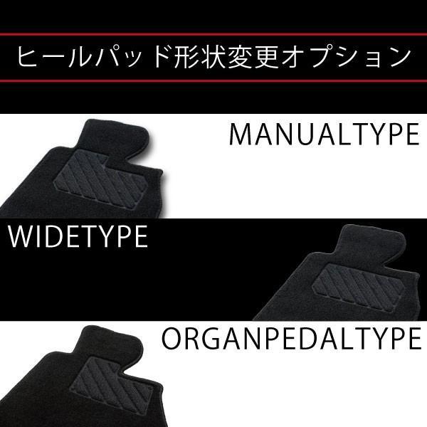 ヒールパット変更(サイズ)オプション|fujimoto-youhin