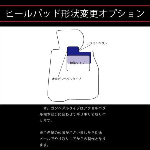 ヒールパット変更(サイズ)オプション|fujimoto-youhin|03