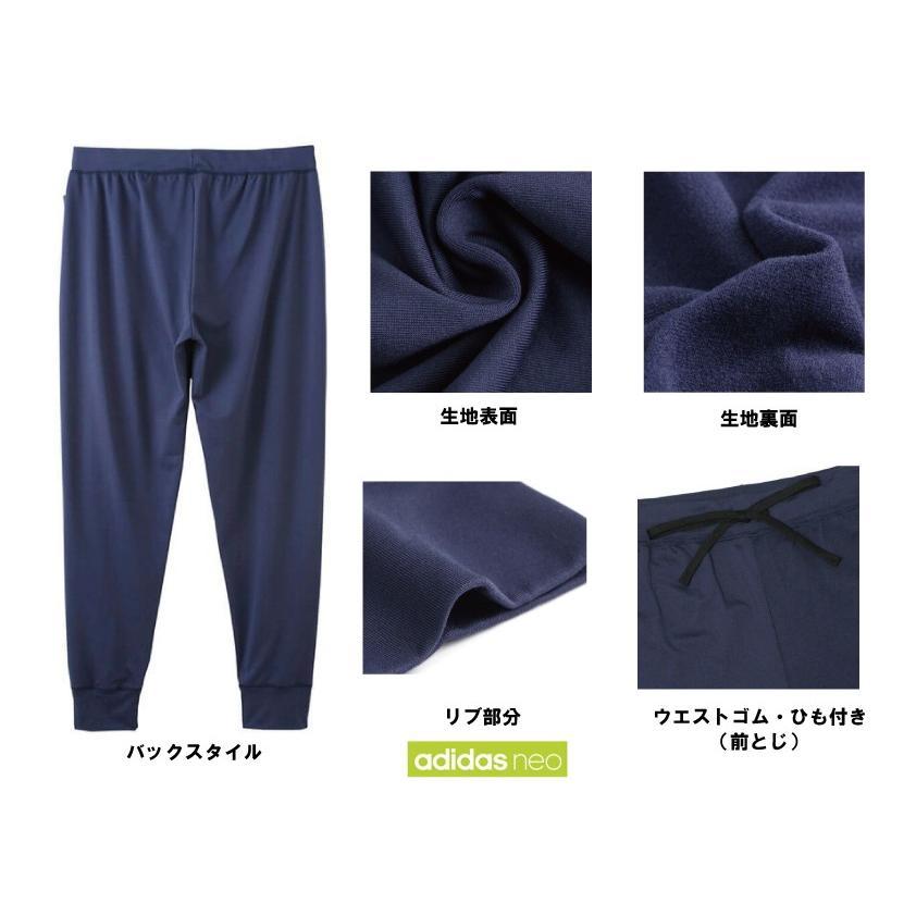 GUNZE グンゼ adidas neo Beyond アスレジャー  アディダスネオ レギンス AST301A  M,L,LL 【20%OFF】|fujinitt|02