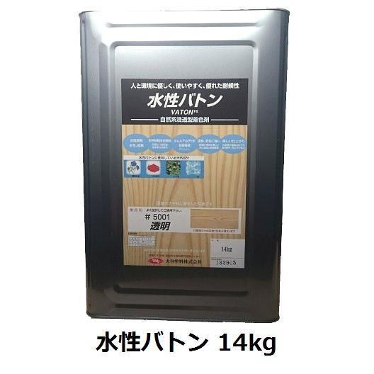 【大谷塗料】水性VATON バトン 14kg