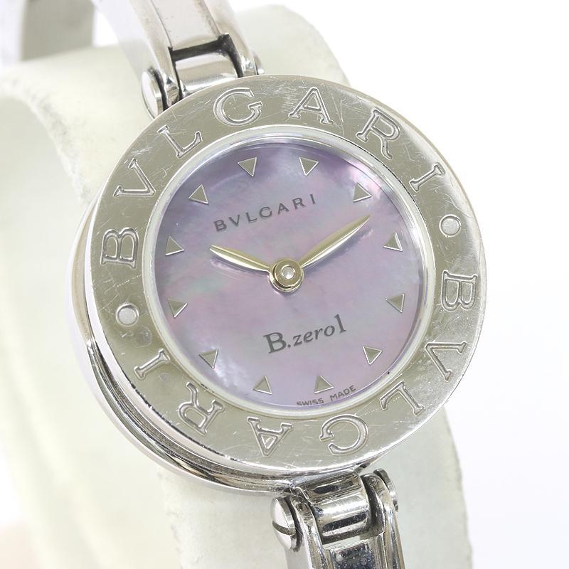 BVLGARI ブルガリ B-zero1 ビーゼロワン シェル レディース クオーツ ウォッチ BB22S   (質屋 藤千商店)|fujisen78