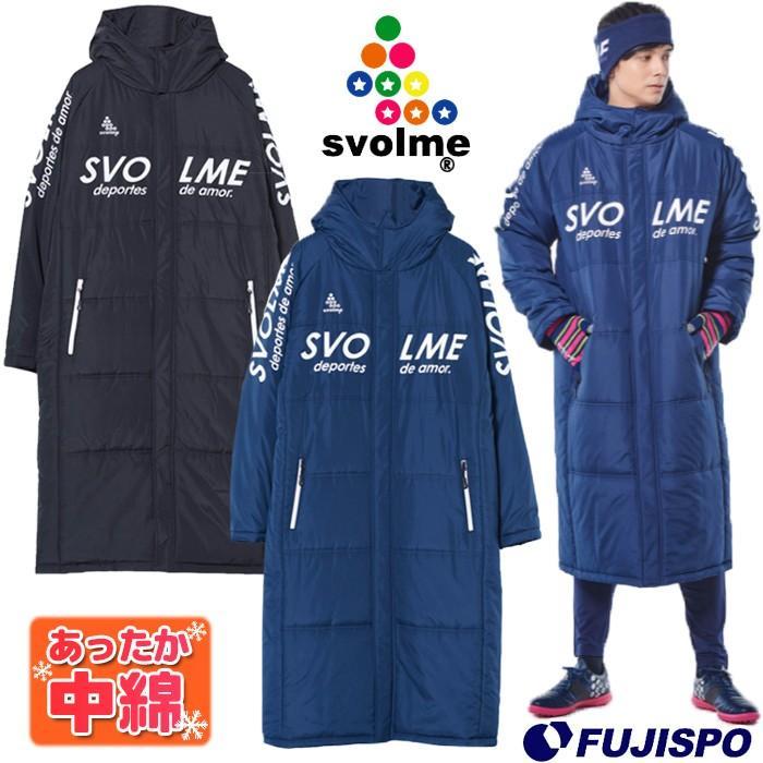 中綿ベンチコート (183-82904)スボルメ(SVOLME) ベンチコート ロングコート 中綿コート