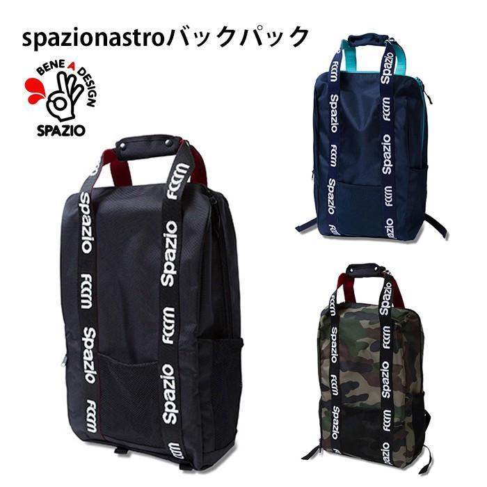 spazionastroバックパック(BG0063)【スパッツィオ/Spazio】スパッツィオ バックパック リュック