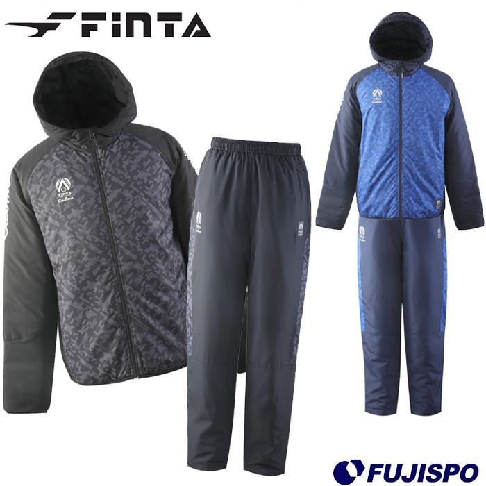 ウォーマージャケット&ウォーマーパンツ (FT8229-FT8230)フィンタ(Finta) ウィンドブレーカー上下セット 裏地付き