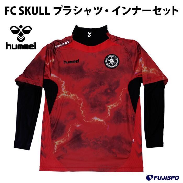 FC SKULL プラシャツ・インナーセット (HAP7109ZS)ヒュンメル(hummel) プラクティスシャツ インナーシャツ アンダーシャツ セット